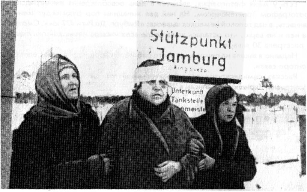На снимке П. М. Кириллова 1 февраля 1944 года.