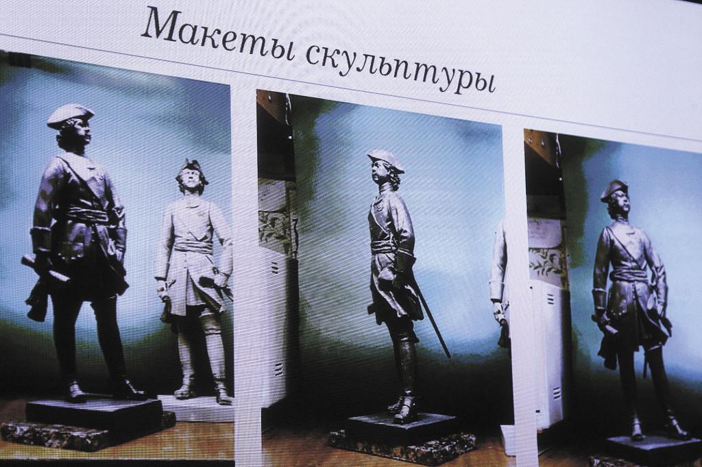 2004-092