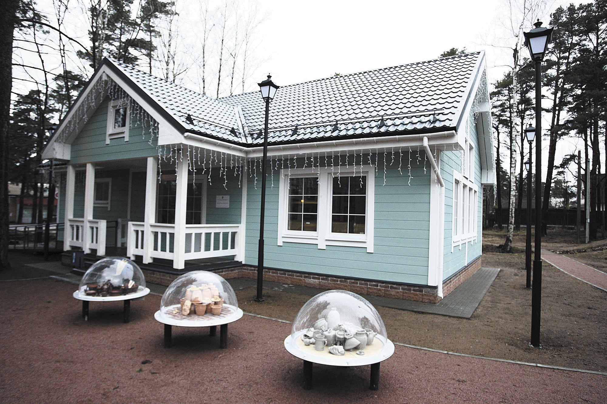 2011-044