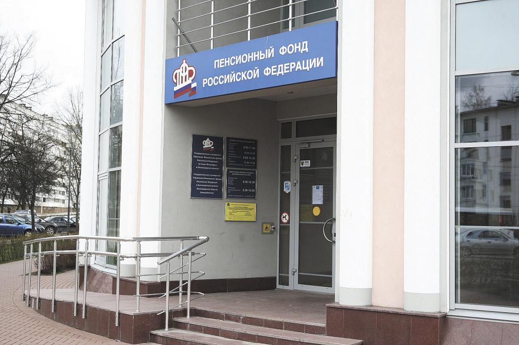 2016-079