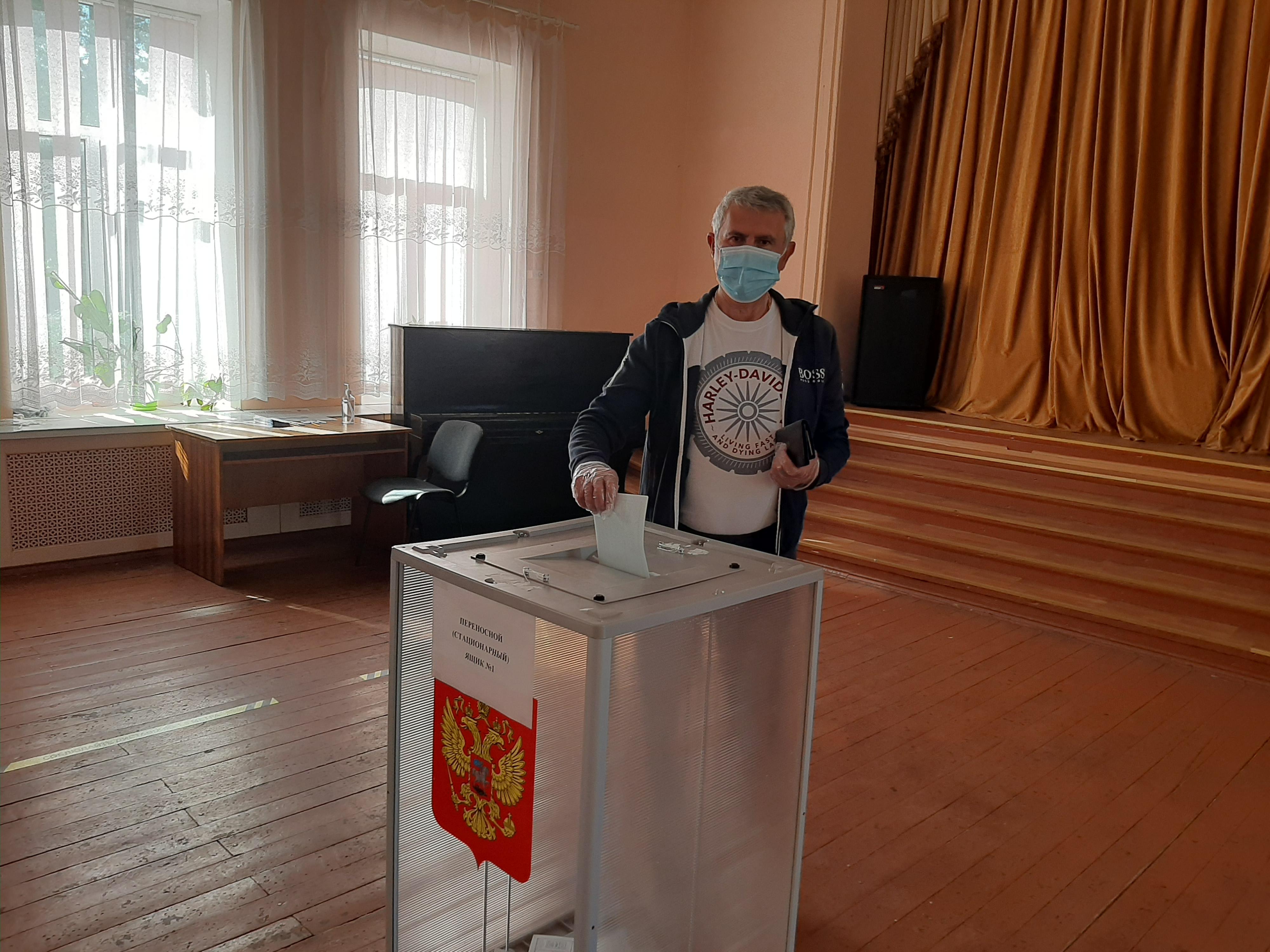 2026 Глава_голосование