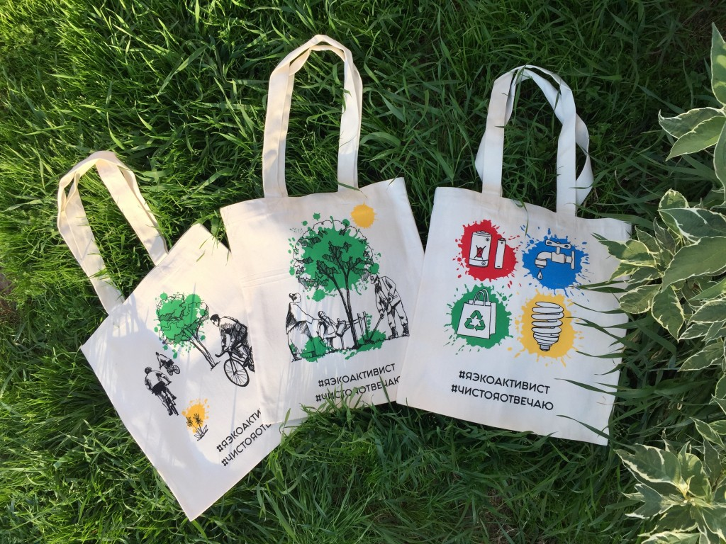 2028 Эко-сумки для победителей конкурса