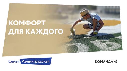 LO_VK-3