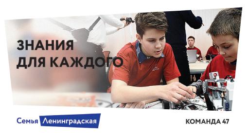 LO_VK-6