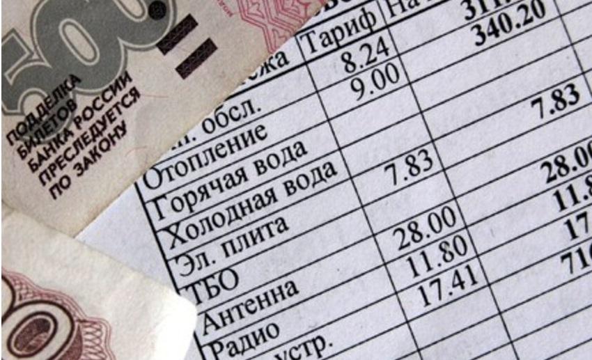 1602841989milliardu_i_zhadnost_-_dengi_kvitantsiya__41_