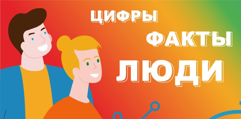 33940_startovala-onlayn-igra-ro