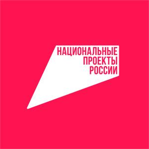 Нац_проекты_лого_красн_на_плаш_лев