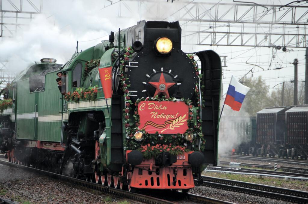 2103 Поезд Победы