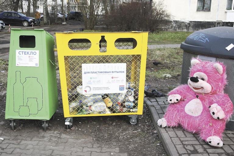 2110 раздельный сбор мусора